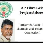 AP Fibre Grid Project Scheme In Andhra Pradesh (Internet, Cable TV channels and Telephone Connection)