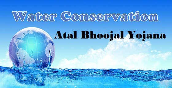 Atal Bhoojal Yojana