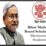 Bihar Madarsa Board Scholarship for Meritorious Students in Bihar