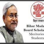 Bihar Madarsa Board Scholarship for Meritorious Students in Bihar