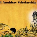 Gurukul Anubhav Scholarship Scheme
