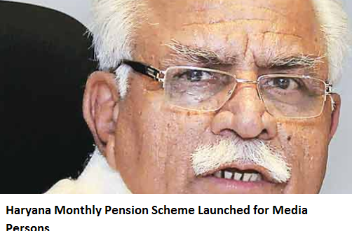 Haryana Monthly Pension Scheme Launched For Media Persons
