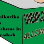 {Apply youthservices.ap.gov.in} Nirudyoga Bhruthi Yuva Sadhikarika Unemployment Allowance Schemein Andhra Pradesh – 1500rs/month Stipend