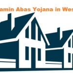 Bangla Gramin Abas (awas) Yojana in West Bengal
