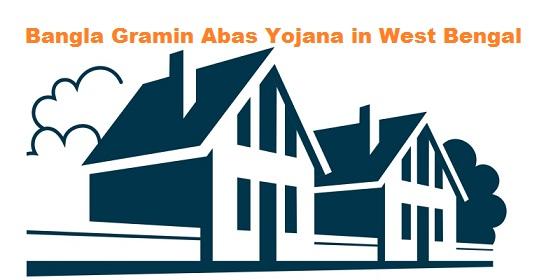Bangla Gramin Abas Yojana in West Bengal