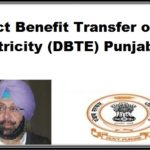 Direct Benefit Transfer of Electricity (DBTE) Scheme Punjab give cash Subsidy on power to Farmers