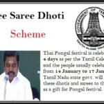 Free Dhoti Saree Scheme In Tamil Nadu For Pongal