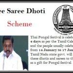 Free Dhoti Saree Scheme In Tamil Nadu