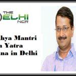 Mukhya Mantri Tirth Yatra Yojana in Delhi – Free for senior citizen
