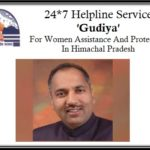 24*7 Helpline Service 'Gudiya' For Women Assistance And Protection In Himachal Pradesh