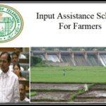 Rythu BandhuScheme in Telangana (Farmers Investment Support Input Assistance Scheme)