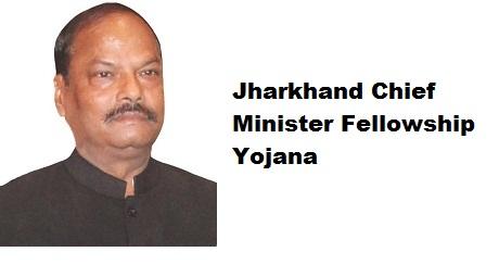 Jharkhand Chief Minister Fellowship Yojana