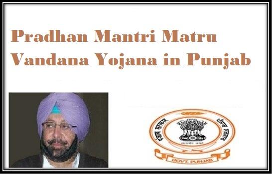 Pradhan Mantri Matru Vandana Yojana in Punjab