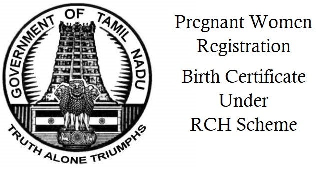 Pregnant Women Registration (picme.tn.gov.in) in Tamil Nadu for ...