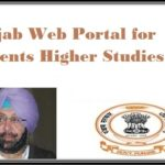 {Punjabvisahub.com} Punjab web portal for students seeking higher studies in abroad