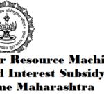 Water Resource Machinery Based Interest Subsidy Scheme Maharashtra Online Registration @eme.mahaonline.gov.in