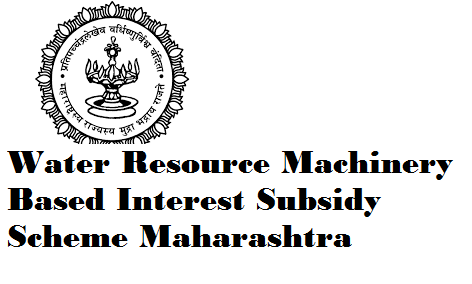 Water Resource Machinery Based Interest Subsidy Scheme Maharashtra