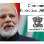 New Consumer Protection Bill 2018