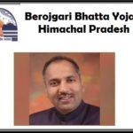 Himachal Pradesh Berojgari Bhatta Yojana Online Registration – Check Status Eligibility @admis.hp.nic.in