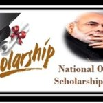 National Overseas Scholarship Scheme Apply Courses List Form Last Date