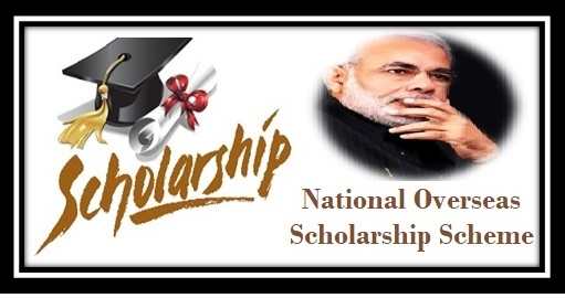 National Overseas Scholarship Scheme Apply Courses List Form Last Date