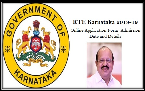 RTE Karnataka 2018-19 Online Application Form (Admission Registration, Last Date, Age Criteria, School & Student List