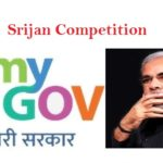 Srijan Competition by Indian Railway Stations Development Corporation Limited (IRSDC)