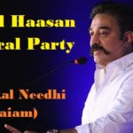 Kamal Haasan Political Party Name (Makkal Needhi Maiam) Logo, Registration @maiam.com
