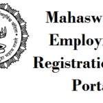 {mahaswayam.in} Mahaswayam Employment Registration Web Portal