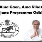 Ama Gaon, Ama Vikas (Bikas) Yojana Programme Odisha