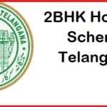2BHK Double Bedroom Housing Scheme Telangana