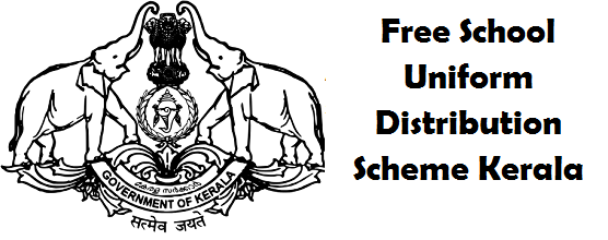 Free School Uniform Distribution Scheme Kerala