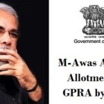 M-Awas App for Allotment of General Pool Residential Accommodation (GPRA) by ASA – Check application status