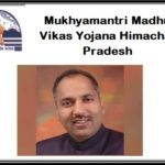 Mukhyamantri Madhu Vikas Yojana Himachal Pradesh – 80% financial assistance in Bee farms bussiness.