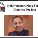 [Apply] Mukhyamantri Nirog Yojana in Himachal Pradesh – Free Medicinal facilities Health Checkup