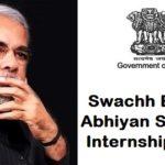 {Apply sbsi.mygov.in} Swachh Bharat Abhiyan Summer Internship 2018