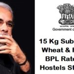 One Crore Hostels Students get 15 Kg Subsidized Wheat & Rice at BPL Rates for SC/ST/OBC/Dalit