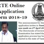 [dge.tn.gov.in] RTE Online Application Form 2018-19 Tamilnadu