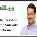 Delhi Revised Power Subsidy Scheme 2018-19 Apply