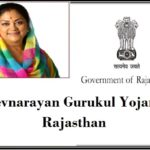 {education.rajasthan.gov.in} Devnarayan Gurukul Yojana in Rajasthan Apply
