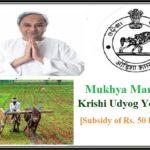 Mukhya Mantri Krishi Udyog Subsidy Yojana in Odisha 2018-19 Farmers