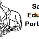 Samagra Educational Portal Kerala