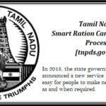 [tnpds.gov.in] Smart Ration Card Updating Process TamilNadu