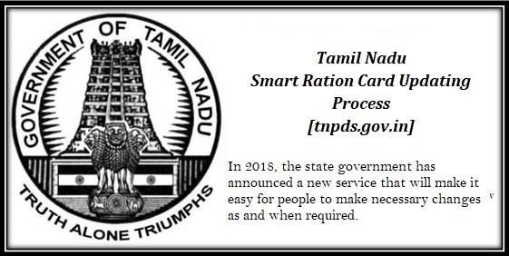 Tamil Nadu Smart Ration Card