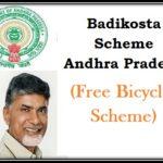 Badikosta Scheme (Free Bicycles Scheme) in Andhra Pradesh