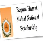 Begum Hazrat Mahal National Scholarship Scheme For Minority 2018