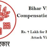 Bihar Victim Compensation Scheme 2018 for Rape & Acid Attack
