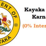 Kayaka (Kaakha) Scheme in Karnataka