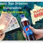 Plastic Ban Scheme Maharashtra Buy back rates Bottles