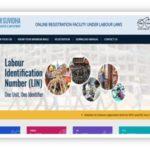 Shram Suvidha Portal Account Registration